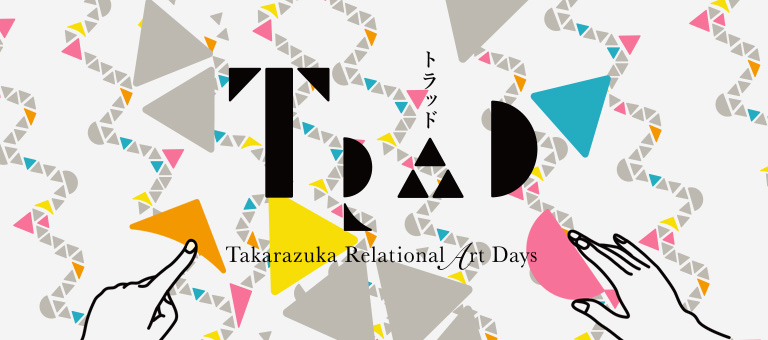 TRAD(Takarazuka Relational Art Days)